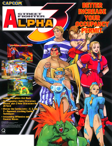 Street Fighter Alpha 3 (980904 Euro)