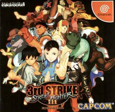 street fighter vs mortal kombat dreamcast download