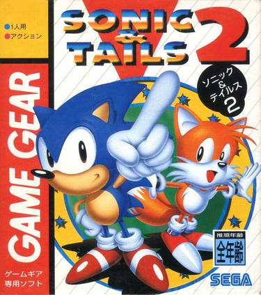 Sonic Tails Rom Gear Download Emulator Games