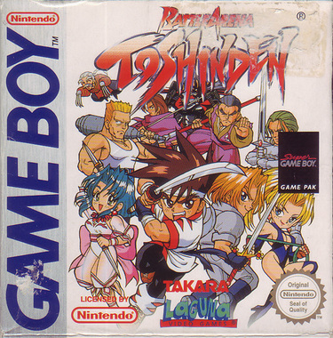 Battle Arena Toshinden Rom Gb Download Emulator Games