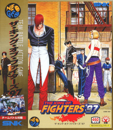 King of Fighters 97