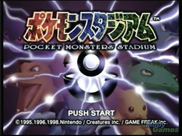 Pocket Monsters Stadium