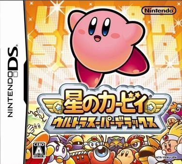 Hoshi No Kirby - Ultra Super Deluxe (BAHAMUT)