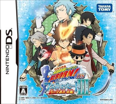 Katekyoo Hitman Reborn Kizuna No Tag Battle Rom Psp Download