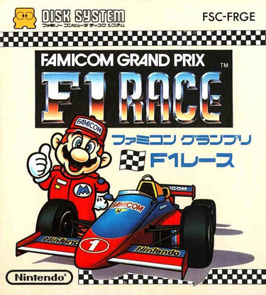 Famicom Grand Prix - F1 Race