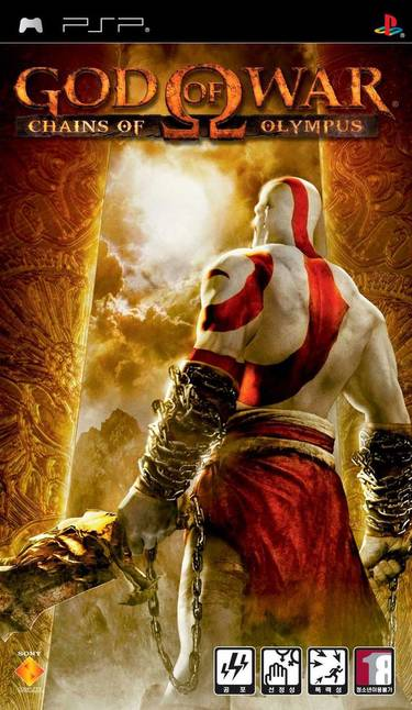 God Of War - Chains Of Olympus