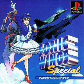 Sonic Wings Special (Europe)