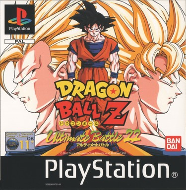 DragonBallZ-Ultimate Battle 22 [SLES-03736]