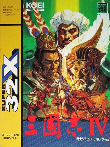 Romance Of The Three Kingdoms 4