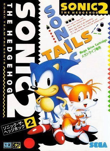 Sonic And Knuckles Sonic 2 Jue Rom Sega Download Emulator Games