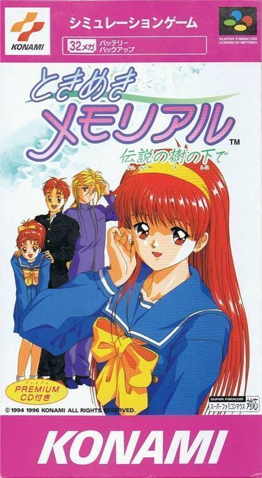 Tokimeki Memorial V1 0 Rom Snes Download Emulator Games